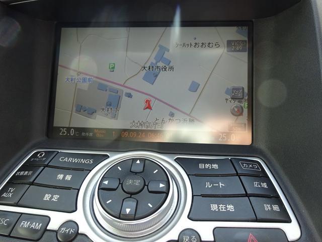 370GT タイプP レザーシート ナビ アラジン大村(8枚目)