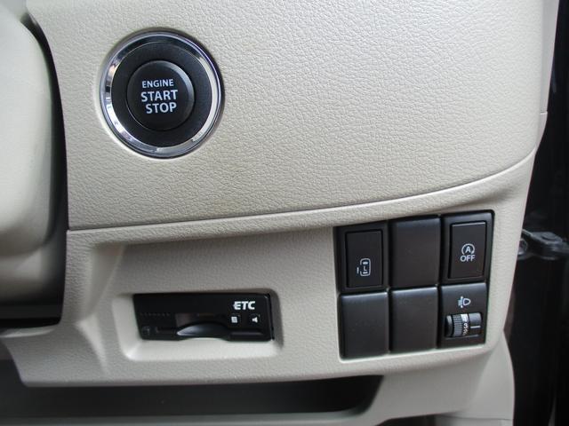 Xスマートフォン連携ナビ付 後席片側電動スライドドア付(13枚目)
