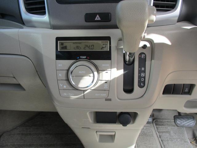 Xスマートフォン連携ナビ付 後席片側電動スライドドア付(15枚目)