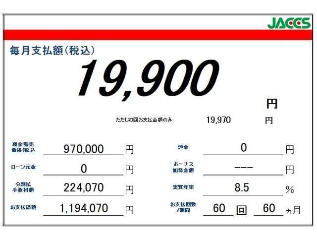 「三菱」「eKスペース」「コンパクトカー」「福岡県」の中古車3