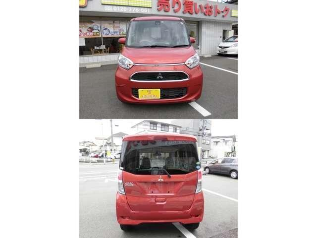 「三菱」「eKスペース」「コンパクトカー」「福岡県」の中古車5