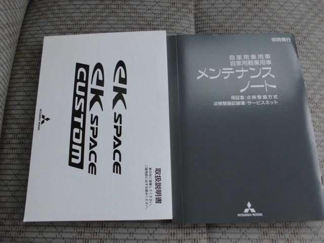 「三菱」「eKスペース」「コンパクトカー」「福岡県」の中古車20