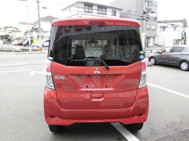 「三菱」「eKスペース」「コンパクトカー」「福岡県」の中古車27
