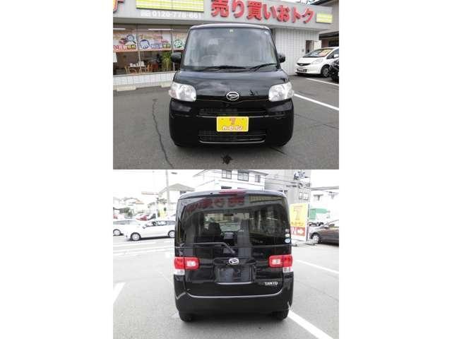 「ダイハツ」「タント」「コンパクトカー」「福岡県」の中古車6