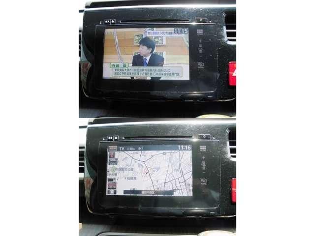 「ホンダ」「ステップワゴン」「ミニバン・ワンボックス」「福岡県」の中古車10