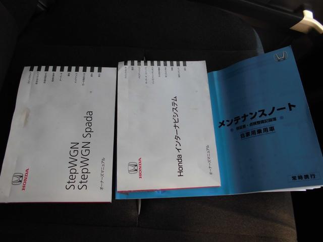 「ホンダ」「ステップワゴン」「ミニバン・ワンボックス」「福岡県」の中古車35
