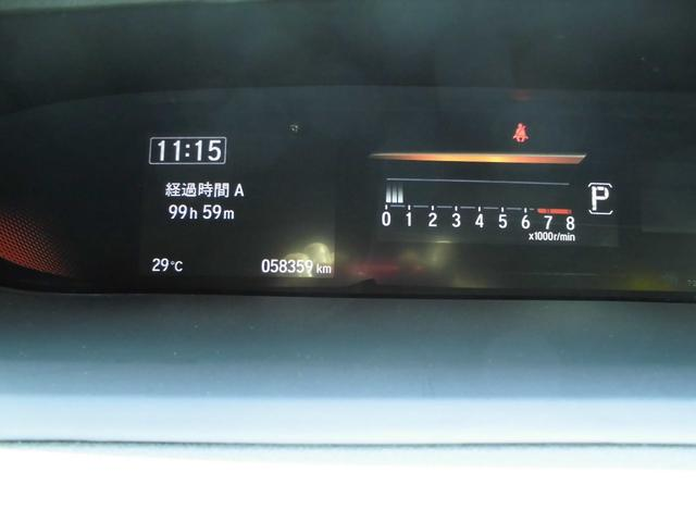 「ホンダ」「ステップワゴン」「ミニバン・ワンボックス」「福岡県」の中古車39