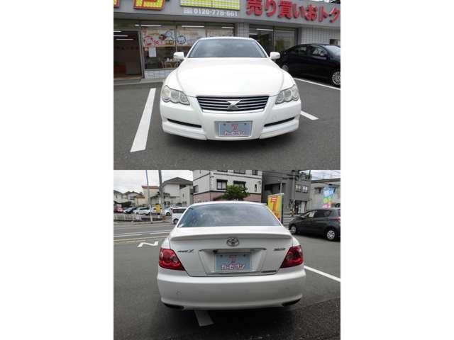 「トヨタ」「マークX」「セダン」「福岡県」の中古車6