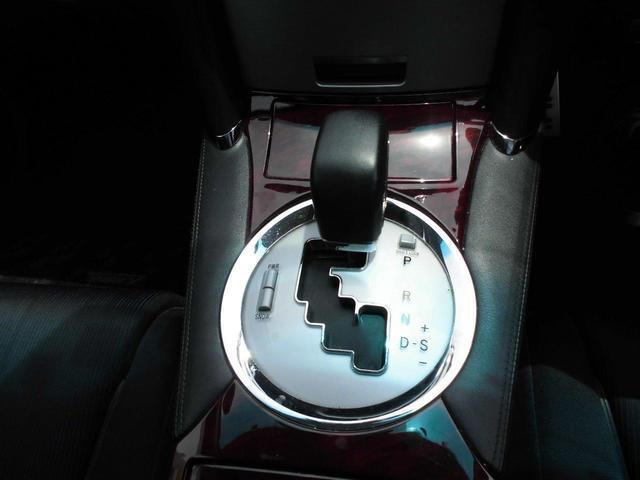 「トヨタ」「マークX」「セダン」「福岡県」の中古車37