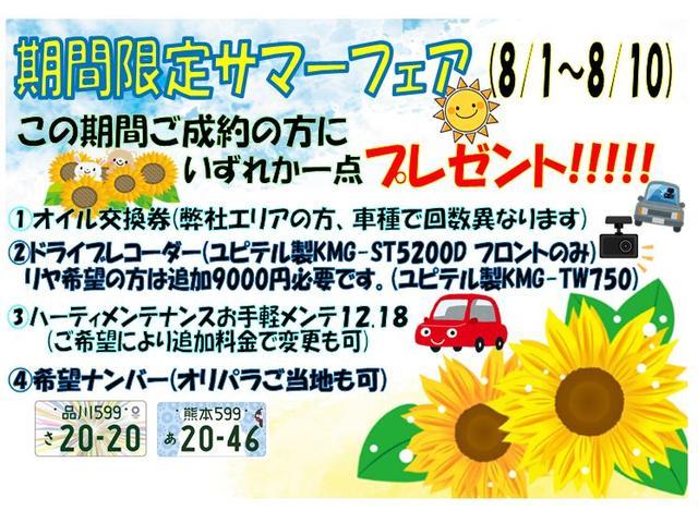 「トヨタ」「マークX」「セダン」「福岡県」の中古車3