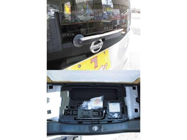 ハイウェイスター スマートキー アルミホイール 盗難防止装置 Wエアバッグ ABS HID(15枚目)