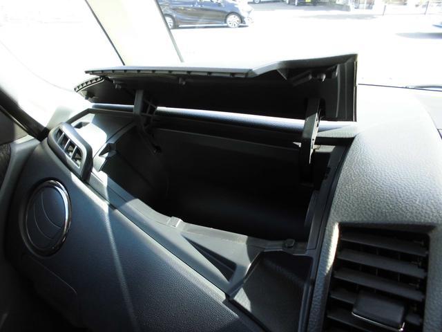 ハイウェイスター スマートキー アルミホイール 盗難防止装置 Wエアバッグ ABS HID(43枚目)