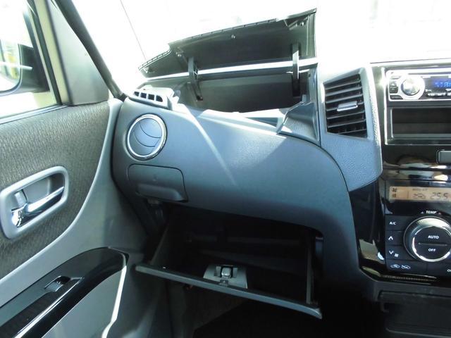 ハイウェイスター スマートキー アルミホイール 盗難防止装置 Wエアバッグ ABS HID(44枚目)