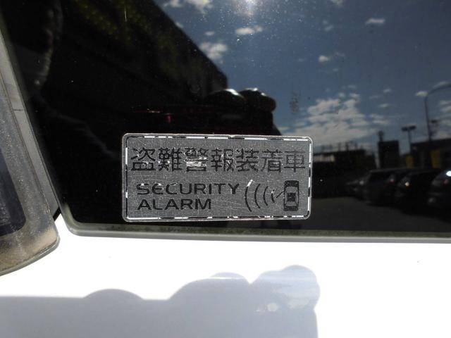ハイウェイスター スマートキー アルミホイール 盗難防止装置 Wエアバッグ ABS HID(50枚目)