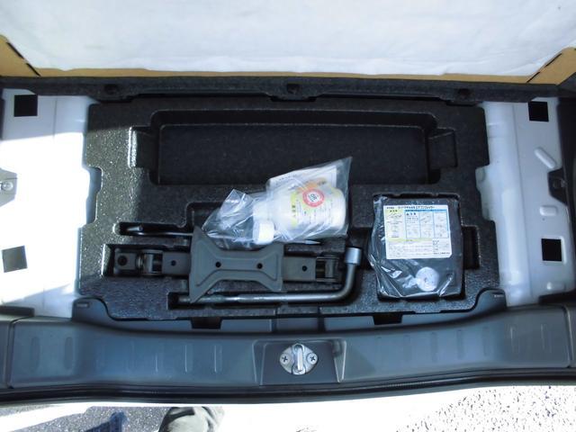ハイウェイスター スマートキー アルミホイール 盗難防止装置 Wエアバッグ ABS HID(55枚目)