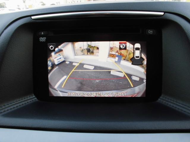 25S Lパッケージ 4WD ナビ フルセグTV ETC バックカメラ シートヒーター アイドリングストップ(26枚目)