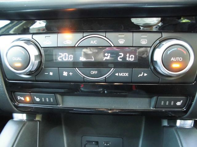 25S Lパッケージ 4WD ナビ フルセグTV ETC バックカメラ シートヒーター アイドリングストップ(27枚目)