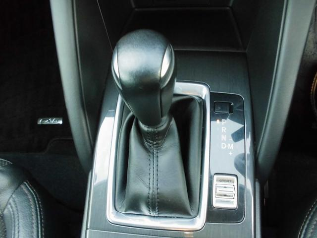 25S Lパッケージ 4WD ナビ フルセグTV ETC バックカメラ シートヒーター アイドリングストップ(28枚目)