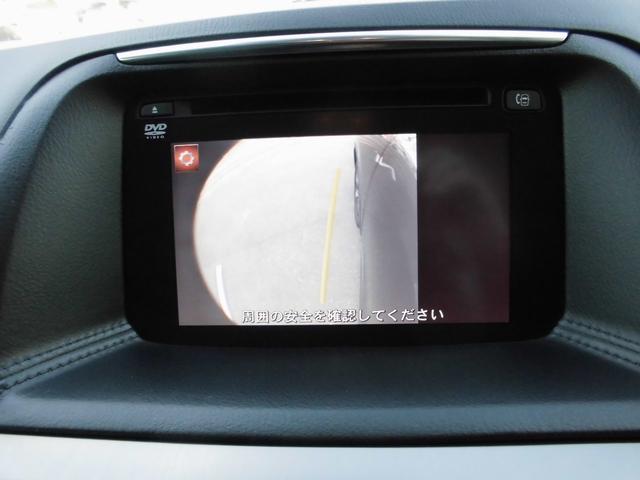 25S Lパッケージ 4WD ナビ フルセグTV ETC バックカメラ シートヒーター アイドリングストップ(30枚目)