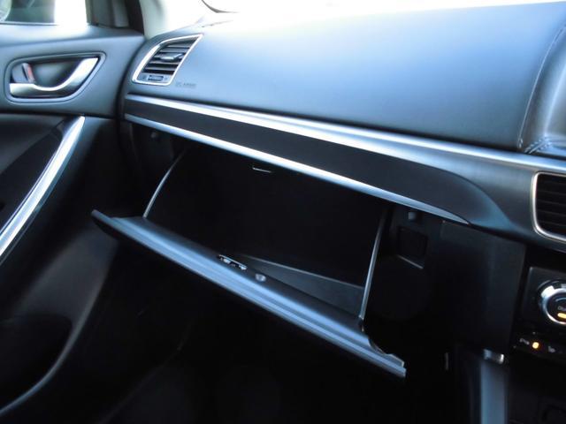 25S Lパッケージ 4WD ナビ フルセグTV ETC バックカメラ シートヒーター アイドリングストップ(32枚目)