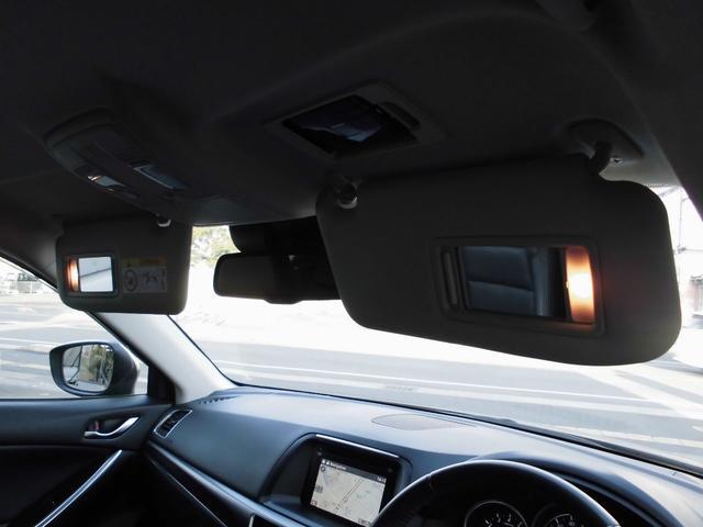25S Lパッケージ 4WD ナビ フルセグTV ETC バックカメラ シートヒーター アイドリングストップ(34枚目)