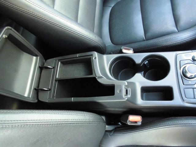 25S Lパッケージ 4WD ナビ フルセグTV ETC バックカメラ シートヒーター アイドリングストップ(35枚目)