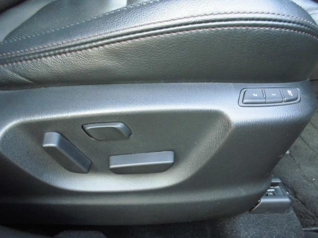25S Lパッケージ 4WD ナビ フルセグTV ETC バックカメラ シートヒーター アイドリングストップ(36枚目)