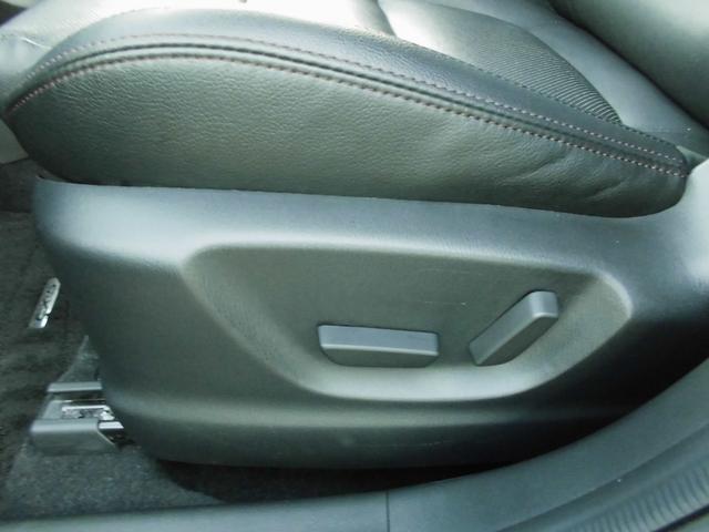 25S Lパッケージ 4WD ナビ フルセグTV ETC バックカメラ シートヒーター アイドリングストップ(37枚目)