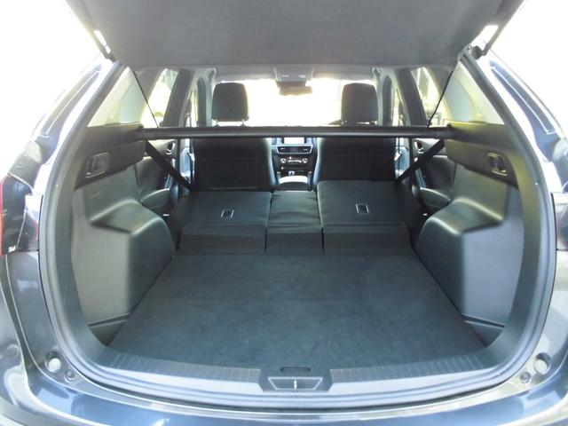 25S Lパッケージ 4WD ナビ フルセグTV ETC バックカメラ シートヒーター アイドリングストップ(43枚目)