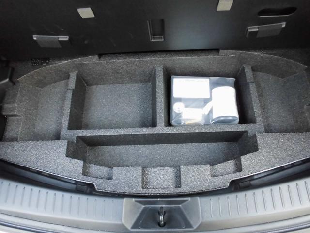 25S Lパッケージ 4WD ナビ フルセグTV ETC バックカメラ シートヒーター アイドリングストップ(44枚目)