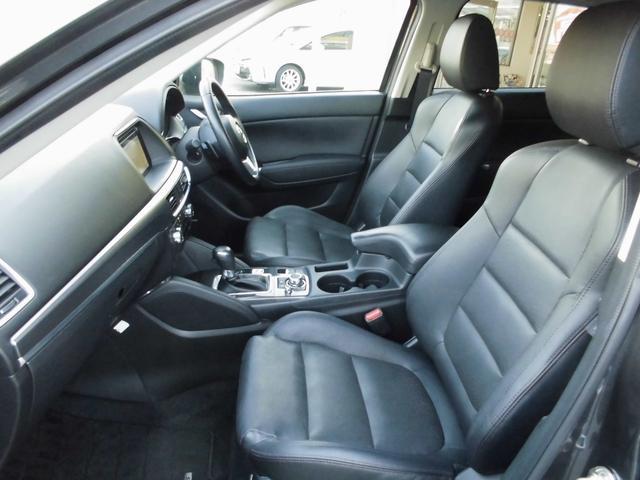 25S Lパッケージ 4WD ナビ フルセグTV ETC バックカメラ シートヒーター アイドリングストップ(46枚目)