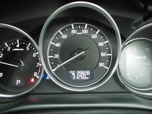 25S Lパッケージ 4WD ナビ フルセグTV ETC バックカメラ シートヒーター アイドリングストップ(48枚目)