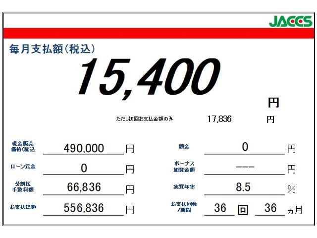 15XH ファインスタイル ETC HID スマートキー 横滑り防止 クルコン 地デジ Bカメラ 寒冷地仕様車 1オーナー(3枚目)