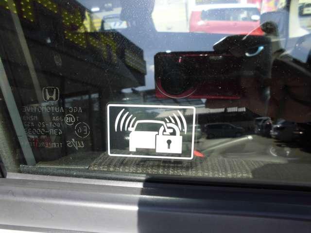 15XH ファインスタイル ETC HID スマートキー 横滑り防止 クルコン 地デジ Bカメラ 寒冷地仕様車 1オーナー(31枚目)