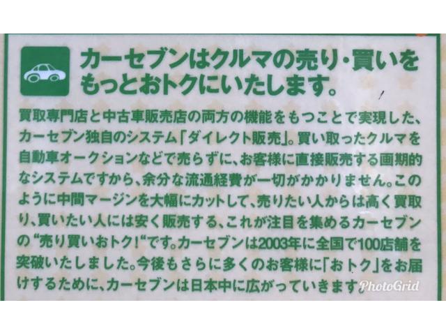 カスタムX スマートセレクションSA(18枚目)