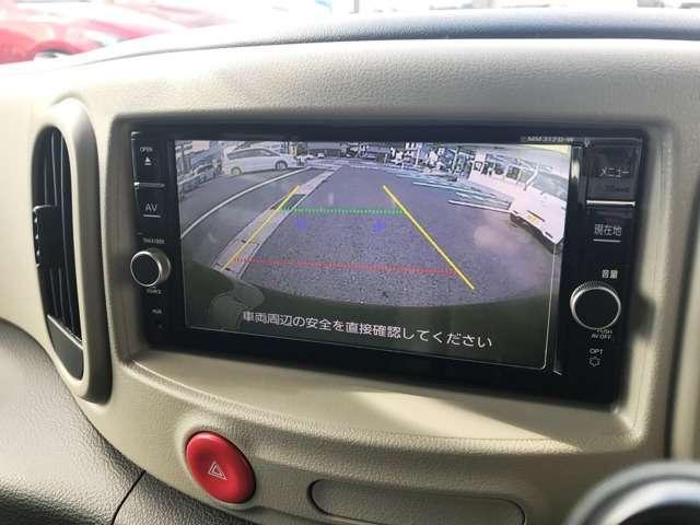 15X Vセレクション マイキューブ バックカメラ ナビ(10枚目)