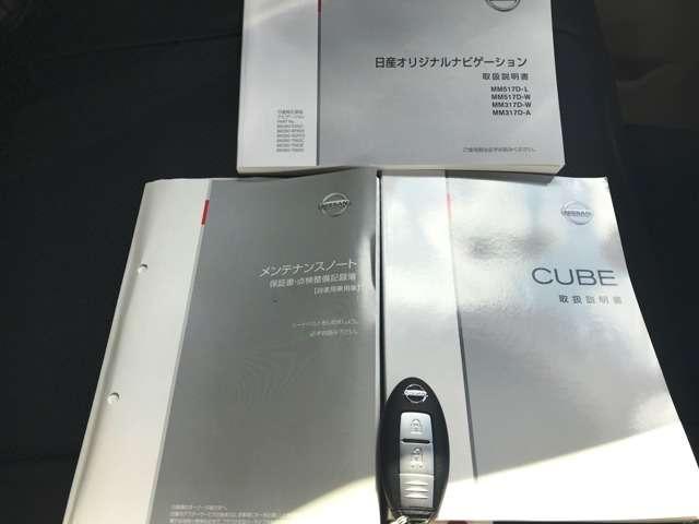 15X Vセレクション マイキューブ バックカメラ ナビ(20枚目)