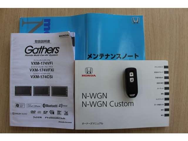 G SS2トーンカラースタイルパッケージ フルセグTV バックカメラ スマートキー ETC ABS HID パワステ エアコン(20枚目)