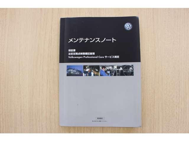 TSIハイライン クルコン Navi ETC 記録簿 メモリナビ キーフリー ワンオナ(50枚目)