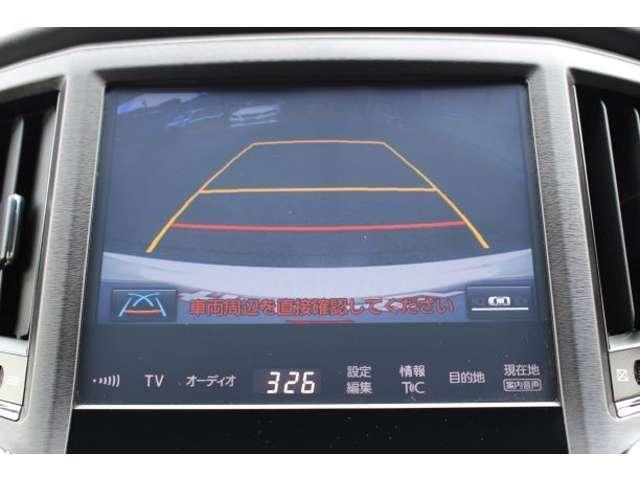 アスリートS エアシート ナビTV 1オーナー 地デジ キーフリー ETC付 HID 記録簿有 アルミ メモリナビ ABS 横滑り防止装置 バックガイドモニター レーダークルーズC エアコン パワステ(25枚目)