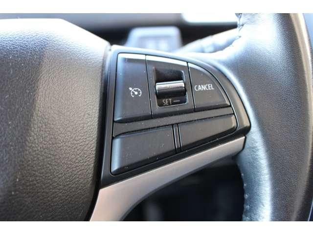 長距離ドライブに役立つクルーズコントロール!ボタン一つでセット!解除!