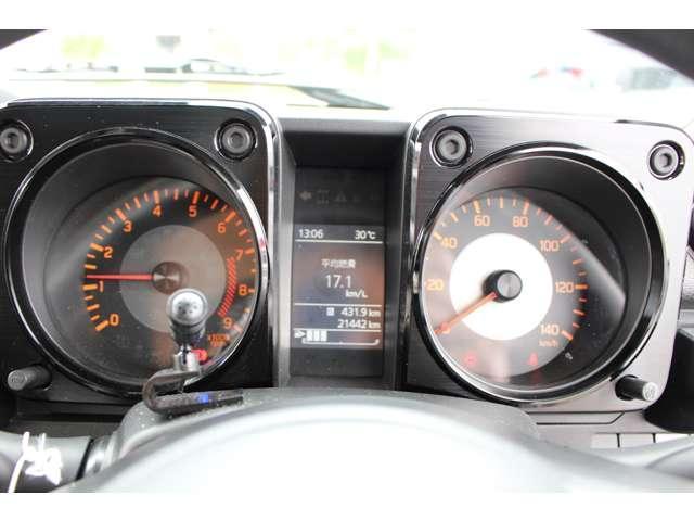 XL メモリーナビ パートタイム4WD 1オーナ 地デジ アルミホイール キーレス ナビTV 定期点検記録簿 ABS エアコン 横滑防止装置 パワステ(16枚目)