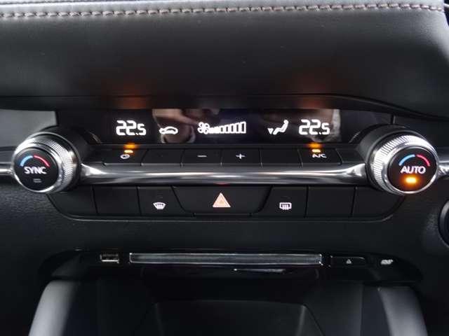 15Sツーリング AW 衝突軽減装置 1オーナー LEDヘッドライト バックカメラ フルセグTV スマートキー ナビTV メモリーナビ キーレスエントリー レーダークルコン DVD(27枚目)
