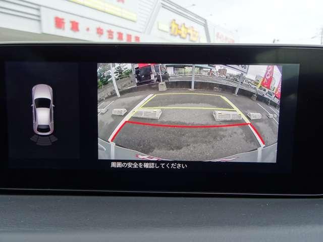 15Sツーリング AW 衝突軽減装置 1オーナー LEDヘッドライト バックカメラ フルセグTV スマートキー ナビTV メモリーナビ キーレスエントリー レーダークルコン DVD(29枚目)