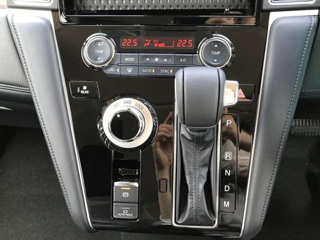 P アラウンドM バックカメラ スマートキー パワーシート クルコン アイドリングストップ シートH 寒冷地仕様 LEDヘッド Pバックドア WPSD e-アシスト キーレス パワーウインドウ(30枚目)