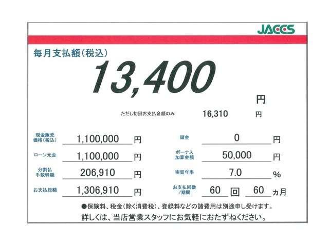 「三菱」「デリカD:5」「ミニバン・ワンボックス」「熊本県」の中古車3