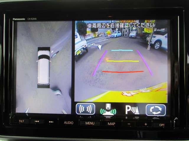 ハイブリッドX 禁煙 TV フルセグ シートヒータ キーレス スマートキー オートエアコン ABS 盗難防止システム ベンチシート パワステ サイドエアバッグ アイドリングS プリクラッシュ 両Pスライドドア Bカメ(27枚目)