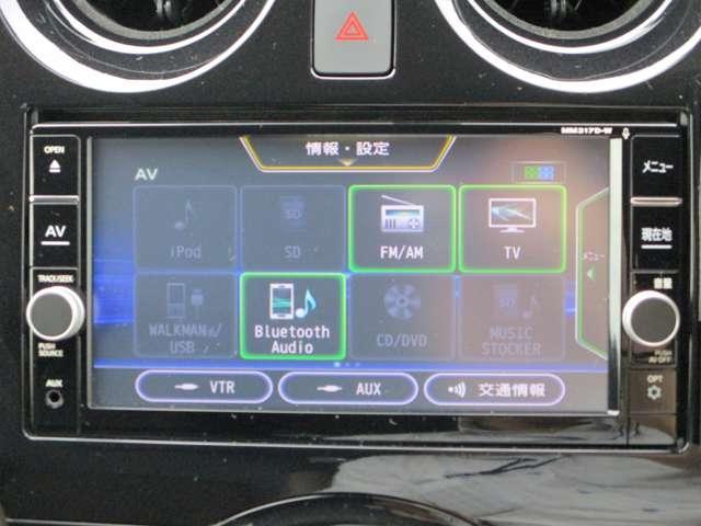 e-パワー メダリスト 踏み間違 アイドリングストップ キーレス LEDライト アルミ 禁煙車 フルセグ ETC メモリーナビ ナビTV CD 盗難防止システム アラウンドビューモニタ- インテリジェントキー AAC Bカメ(25枚目)
