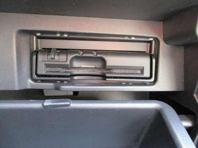 ハイウェイスターG 禁煙 リアモニター 地デジTV ETC TV アラV キーフリー 両側オートドア 盗難防止装置 踏み間違い Bモニター オートクルーズ ABS DVD(30枚目)
