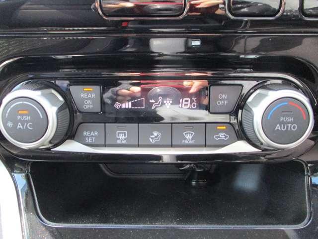 ハイウェイスターG 禁煙 リアモニター 地デジTV ETC TV アラV キーフリー 両側オートドア 盗難防止装置 踏み間違い Bモニター オートクルーズ ABS DVD(33枚目)